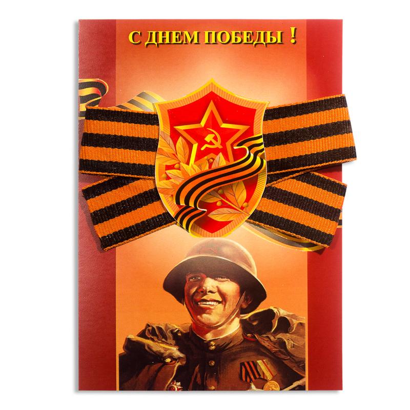 Георгиевская лента с открыткой